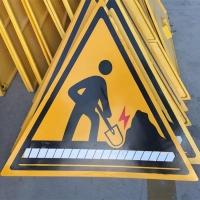 反光+双柱式Z电力安全警示牌﹉禁挖-三角@电力安全警示标志牌