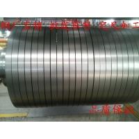 B35A360硅钢片不同于35WW360硅钢卷板