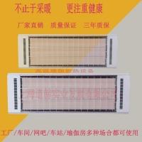 高温瑜伽加热器九源SRJF-X-10远红外辐射采暖器
