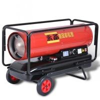 永備DH40工業燃油熱風機  工廠車間加熱取暖設備