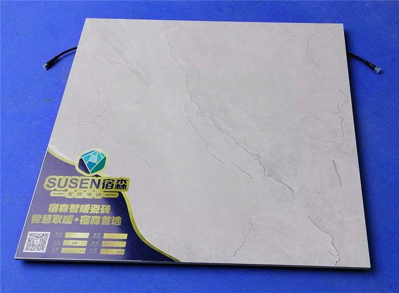 发热瓷砖技术输出