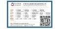 天津中元恒基科技發展有限公司