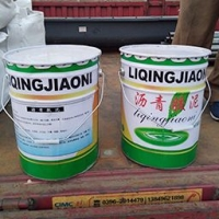 溶剂型沥青胶泥防水材料勾缝油膏