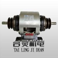 双电磁离合刹车体带皮带轮TL-POF1-1.5电磁离合刹车器