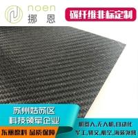 碳纤维板 纯碳纤维板 3K斜纹碳纤维板 碳纤维板生产加工