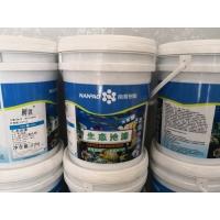 水產專用漆 水產環保漆 工廠化水產育苗養殖漆