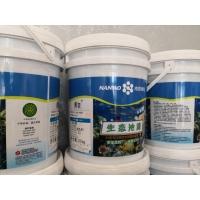 水槽漆 清水槽漆 水性清水槽漆 生態水槽漆