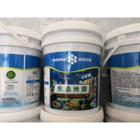 饮用水池专用涂料,水池防水漆,水池防腐漆
