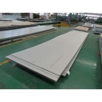 0Cr25Ni20(S31008)耐高溫不銹鋼板價格