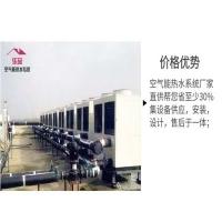 煤改电空气能热泵采暖