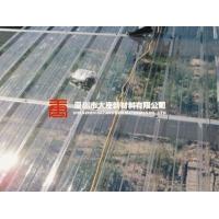 深圳新区采光瓦840型大唐透明瓦系列
