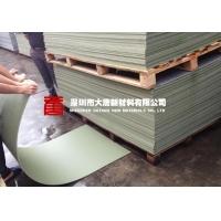 深圳珠海塑料床板,PVC床板防虫防潮