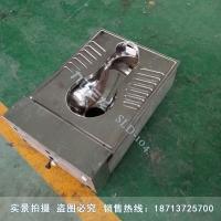 厂家直销不锈钢发泡蹲便器  泡沫蹲便 SLD- 104