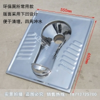 公厕改造.城镇公共固定厕所蹲便器 工程专用不锈钢蹲便器