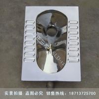 不锈钢水冲蹲便器,水冲蹲便器,四周冲水蹲便器,304材质