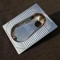 河北不锈钢厕具 环保公厕用不锈钢便器一体式前排