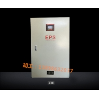 EPS電源