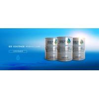 伊尔水性环氧底漆 集装箱钢结构水性漆