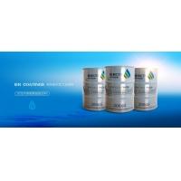 伊尔水性丙烯酸聚氨酯涂料 钢结构工业水性漆