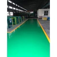 供应优质地坪漆 水性环氧防静电地坪漆