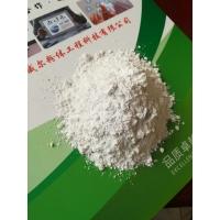 重钙粉-重钙粉用途-325目重钙粉-工程用重钙粉-凯威尔粉体