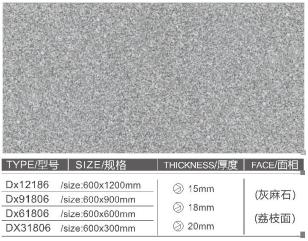 杭州石英磚陶瓷PC磚地鋪石浙江錦觀建材