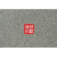 浙江锦观建材杭州PC砖300*600*30芝麻灰