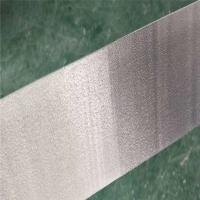 供应5052拉丝氧化铝板 镜面铝板厂家直销