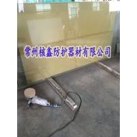 防辐射铅玻璃10mm价格