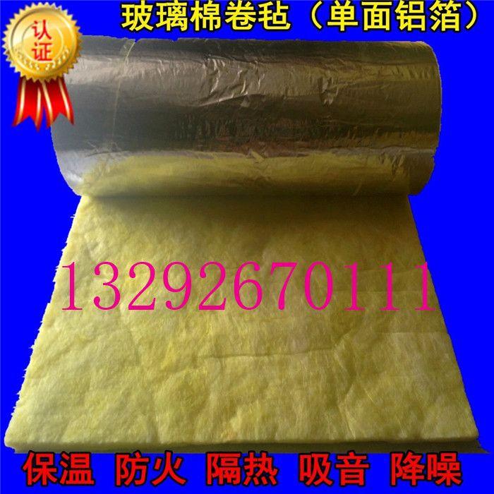 玻璃棉卷毡。岩棉板。玄武岩棉板。玻璃棉管,岩棉管