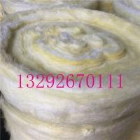 铝箔玻璃棉板,岩棉毡,玻璃棉管,岩棉管
