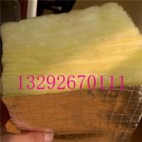 玻璃棉卷毡,岩棉板,针刺毯,岩棉板