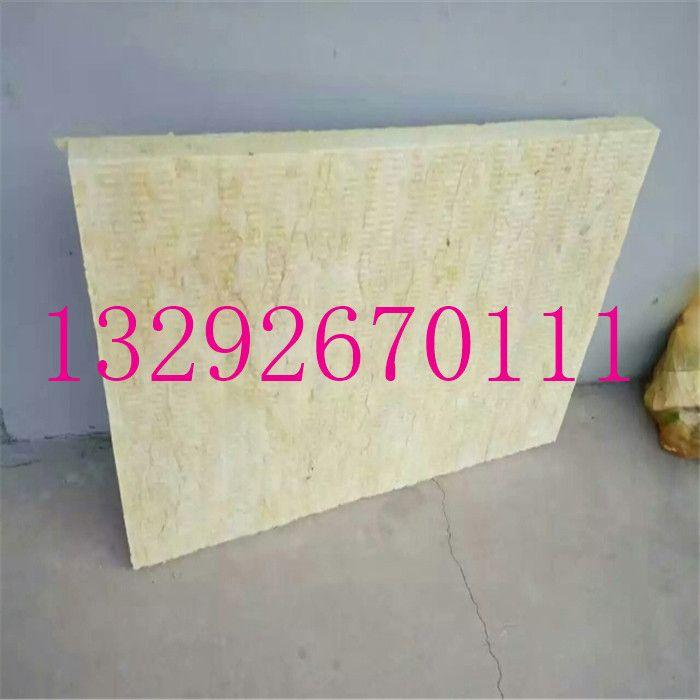 厂家销售保温棉卷毡,岩棉毡,岩棉板,岩棉管