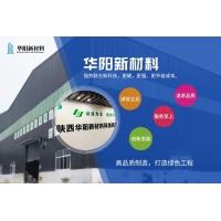 中空塑料建筑模板-华阳新材料招商加盟