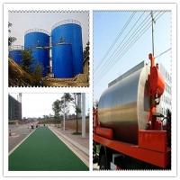 杭州喷涂彩色沥青路面工程杭州喷涂彩色沥青路面施工造价