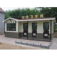 泉州公共厕所,户外流动环保公共厕所-新型移动卫生间隔断间