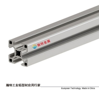 湖南工業鋁型材瀚特加工中心
