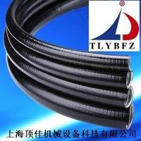 平包塑金属软管,平包塑穿线金属软管
