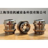 金属电磁屏蔽电缆接头,屏蔽金属电缆格兰头