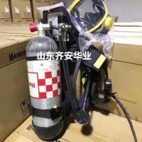 Honeywell霍尼韦尔C900正压式消防空气呼吸器