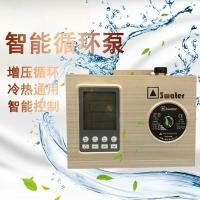 家用空气能热水管回水泵CPA15-6S温控别墅循环泵
