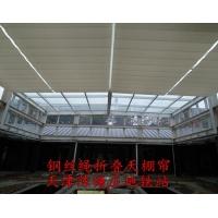 北京定做電動天棚簾別墅陽光房天棚簾隔熱電動遮陽簾