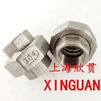 GB/T26120-2010低压不锈钢螺纹接头
