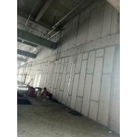 合利兴业-竹木纤维集成墙板-可代替-多种石材