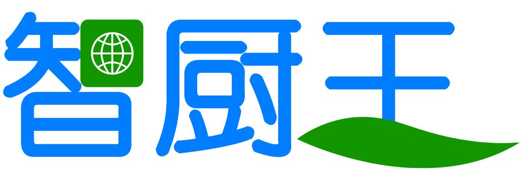 深圳市智厨王节能科技有限公司