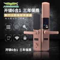 家用防盗密码锁互联网智能锁酒店公寓通用型指纹门锁电子磁卡锁