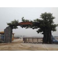 生态农业大门制作-生态仿真树大门施工-生态假树大门设计