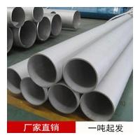 鍍鋅鋼管抗壓電力鋼管熱浸塑穿線管