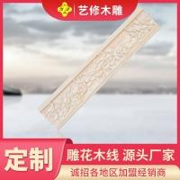 东阳艺修木雕雕花木线板线