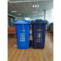 环卫垃圾桶  塑料垃圾桶